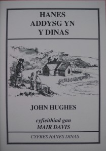Education in Dinas (Welsh)