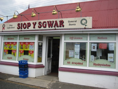 Siop y Sgwar (2) - Maenclochog
